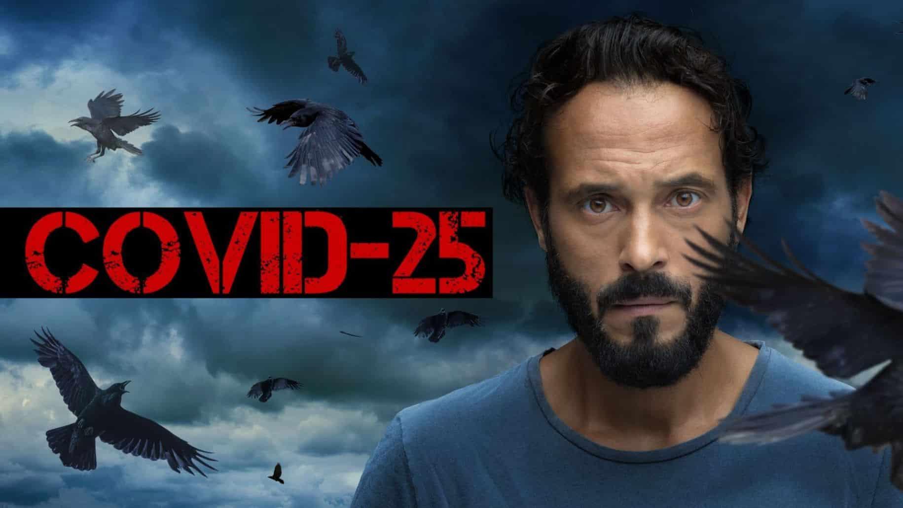 """""""شاهد"""" يوسف الشريف والحلقة الأولى من """"كوفيد25"""".. فيروس جديد ضحاياه يتحولون لكائنات مخيفة"""