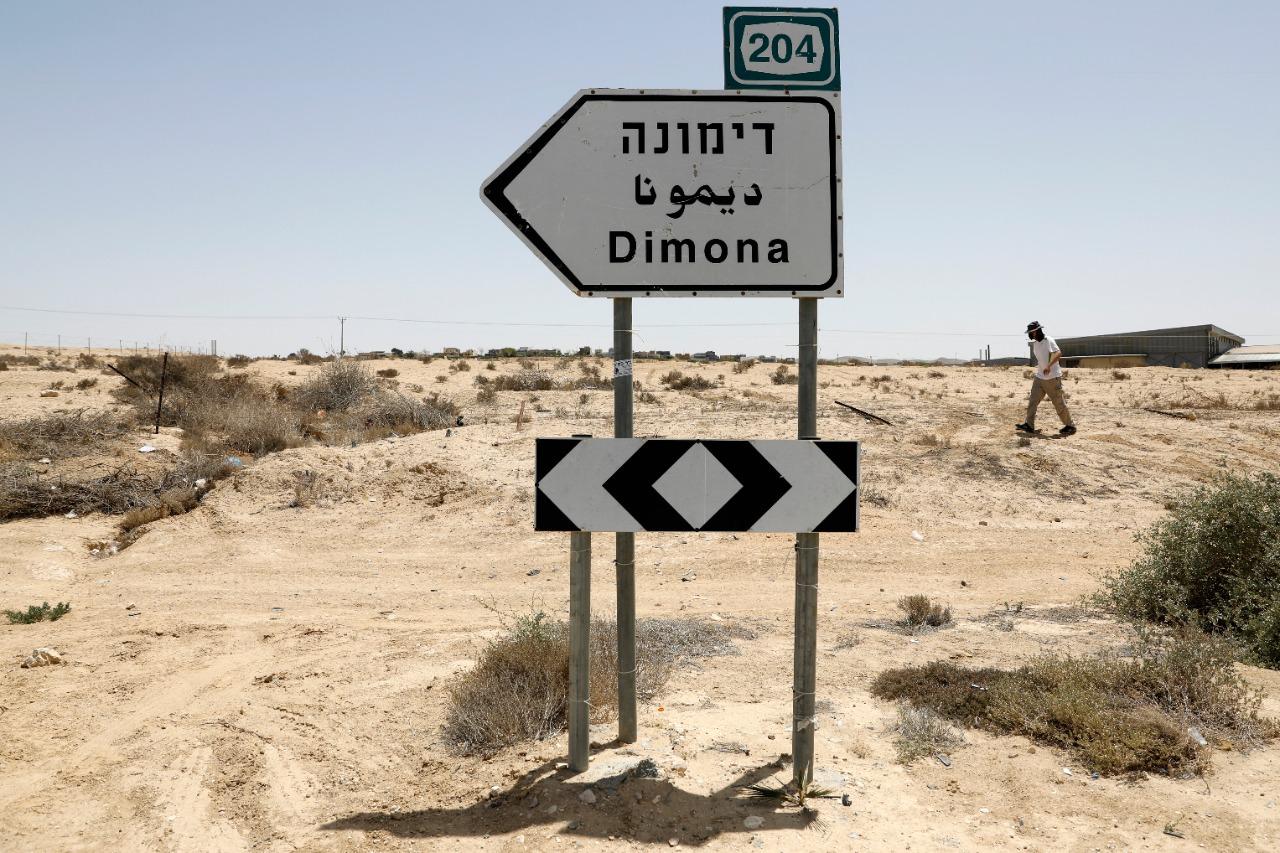 """""""كابوس ديمونا"""".. ما هي الرسالة التي أرادت دمشق إيصالها إلى تل أبيب تقرير يكشف التفاصيل"""