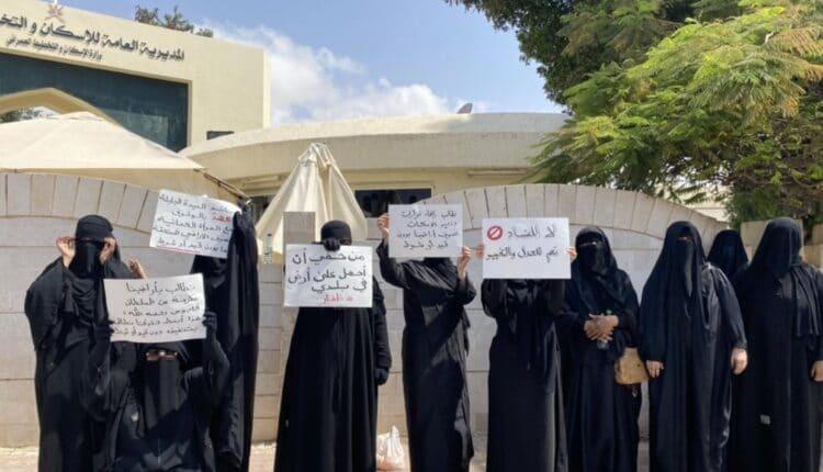 احتجاج نسائي في صلالة