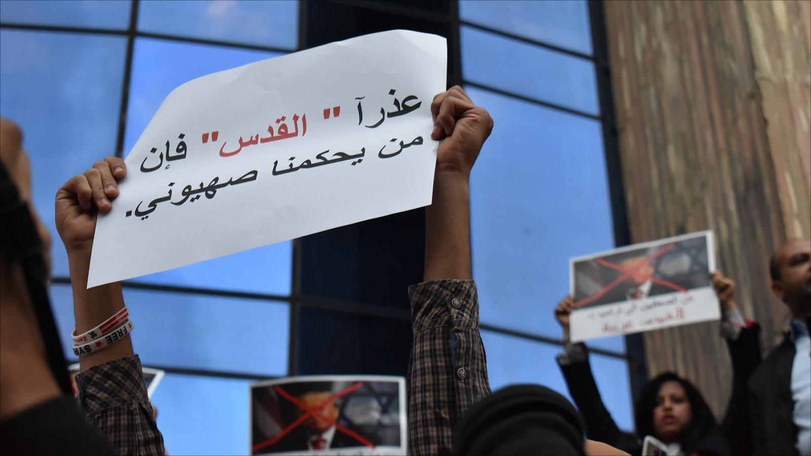 اعتقال الصحفية نور الهدى زكي