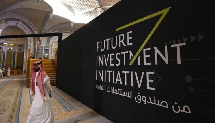 الاستثمار الرياضي في السعودية