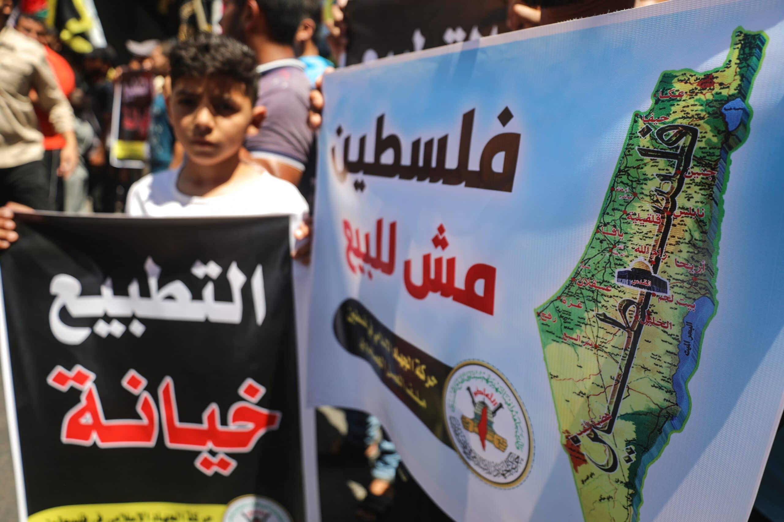 بلومبيرغ: حماس نسفت في 11 يوما عمليات التطبيع مع إسرائيل والدول الراغبة بالتطبيع ستفكر مليا