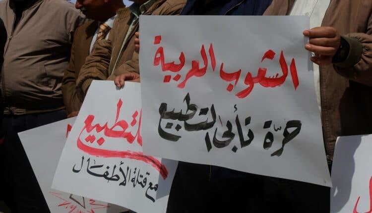 إماراتيون يساندون أهل فلسطين