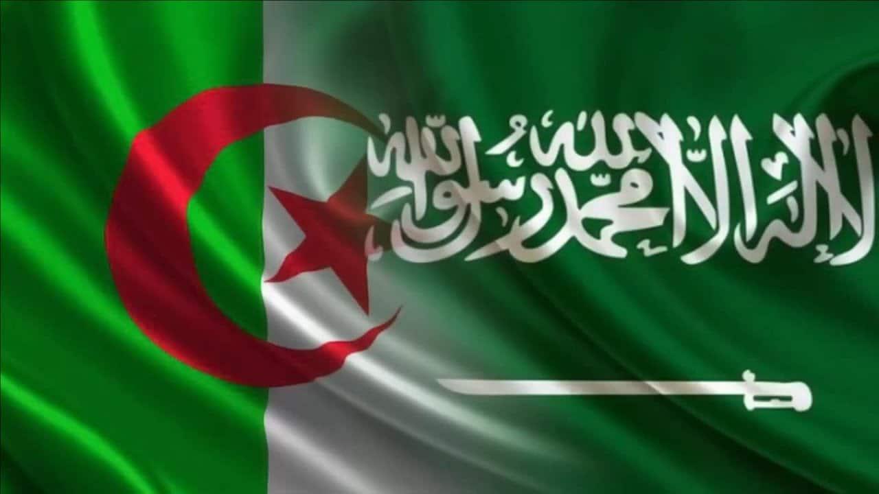 الجزائر والسعودية