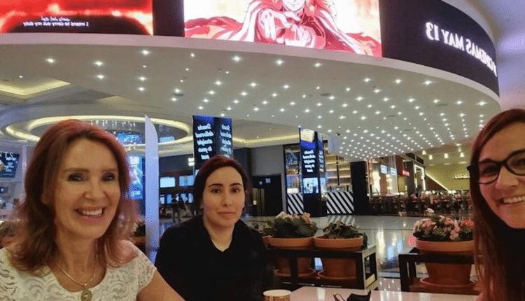 الشيخة لطيفة مع سيدتين في دبي