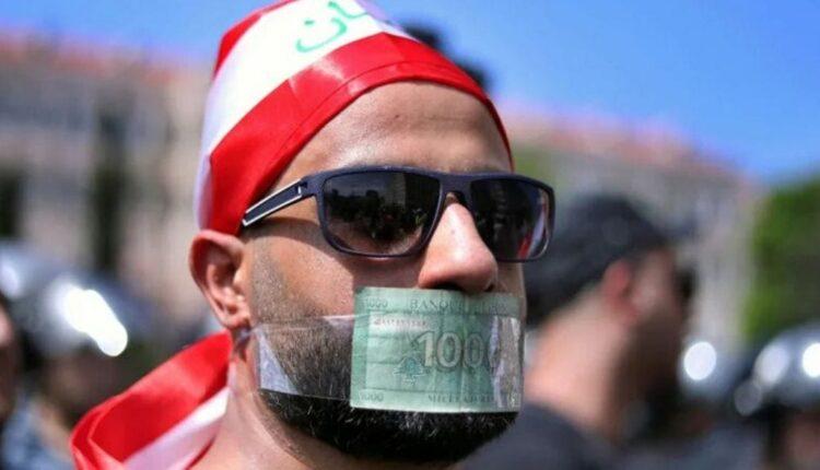 البنك المركزي اللبناني يعلن خطة مشروطة للسحوبات بالدولار