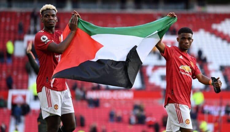 بوغبا وتراوري يرفعان العلم الفلسطيني دعما لفلسطين