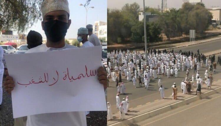 تجمعات في صحار بسلطنة عمان