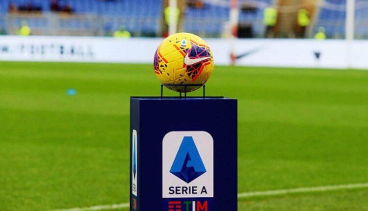 الانتر ميلان يقترب من حسم لقب الدوري الإيطالي