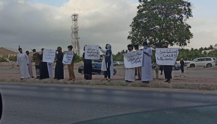تظاهرات صلالة و صحار للباحثين عن عمل