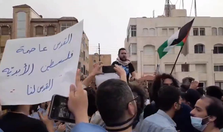 تظاهرة قرب السفارة الإسرائيلية في الأردن