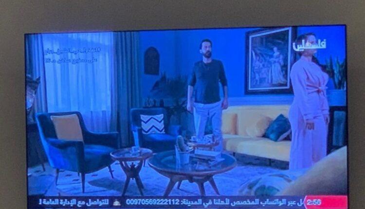 تلفزيون فلسطين