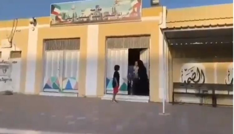 حارس مدرسة مصري في الكويت
