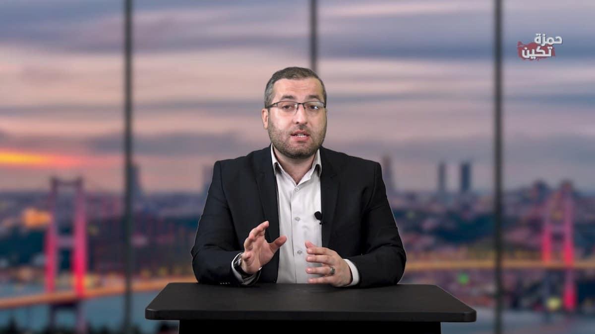 الكاتب التركي حمزة تكين: لو كانت صواريخ غزة عبثية لما استنفر العالم المنافق