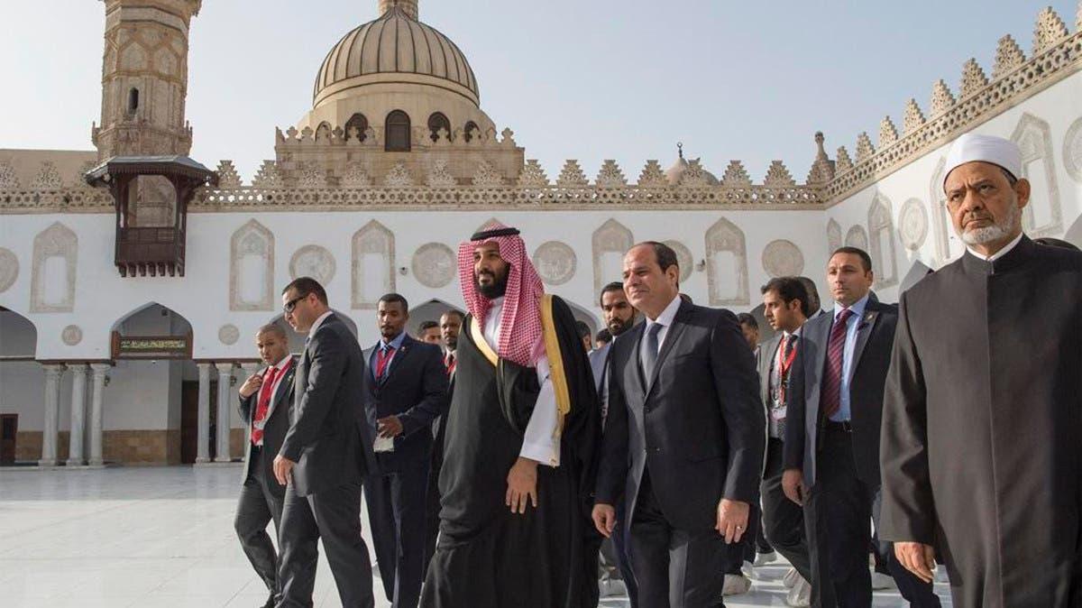 شيخ الأزهر أحمد الطيب ومحمد بن سلمان والسيسي