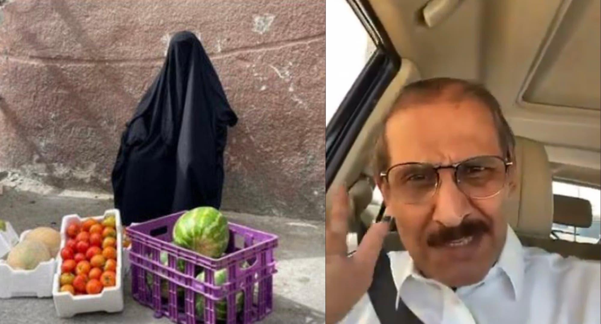 عبد الرحمن العجيمي