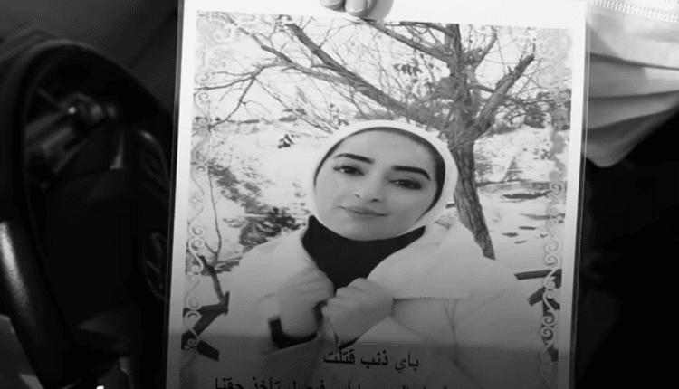 قاتل فرح حمزة ينفي خطفها او قتلها