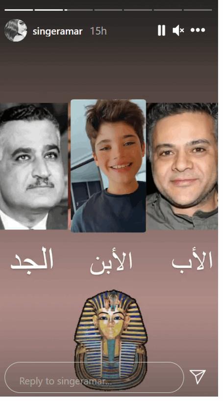 قمر اللبنانية تستعين بصورة جمال عبدالناصر لتثبت نسب ابنها لحفيده
