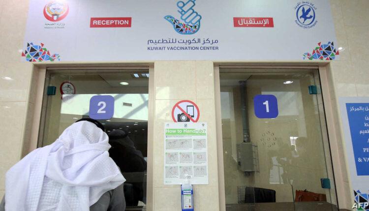 اللقاح الاجباري في الكويت