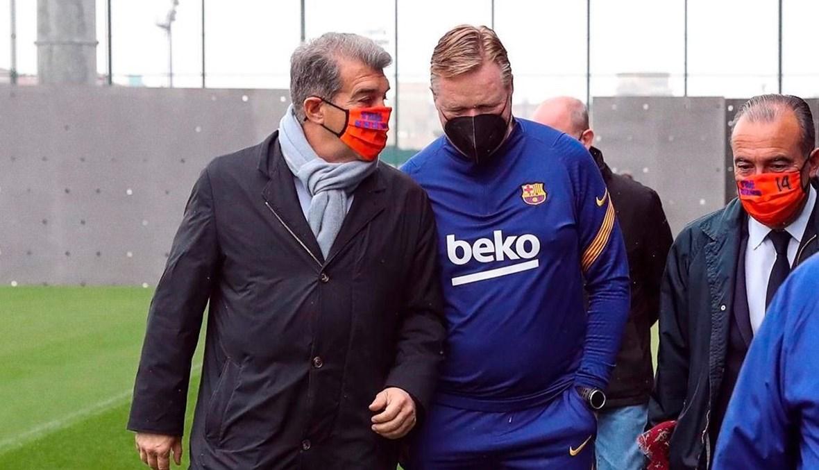 برشلونة يختار بديل المدرب الهولندي كومان المهدد بالإقالة