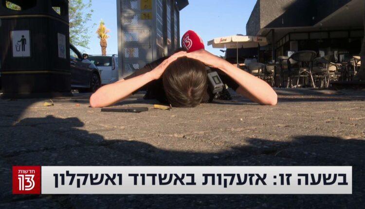 مراسلة القناة الثانية عشر الاسرائيلية في عسقلان