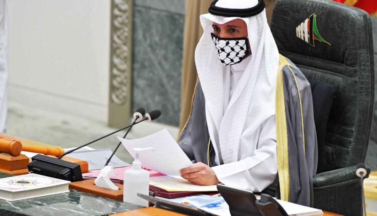 الكويت تغلظ عقوبة التطبيع مع إسرائيل