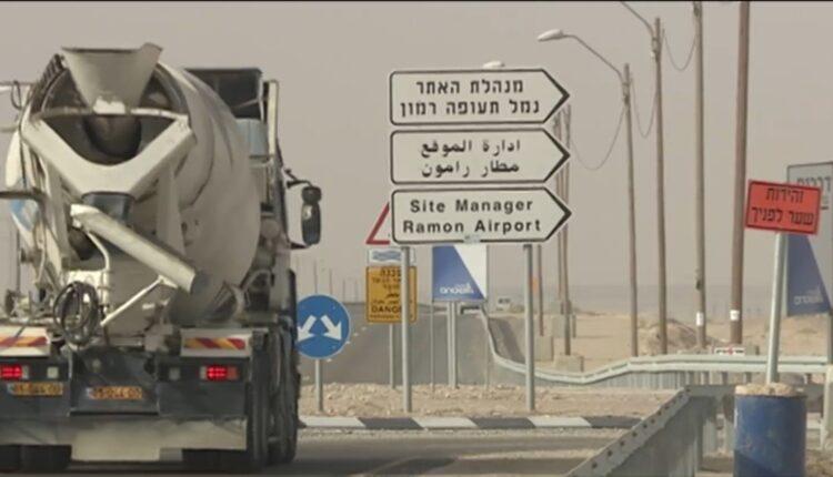 كتائب القسام تقصف مطار رامون بصاروخ عياش 250