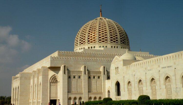 منع إقامة صلاة عيد الفطر في سلطنة عمان بسبب كورونا