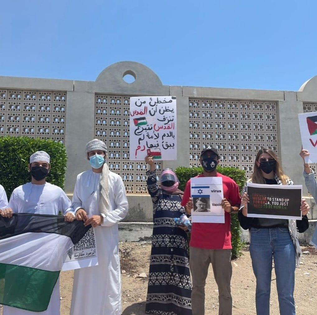 وقفة تضامنية في سلطنة عمان مع فلسطين