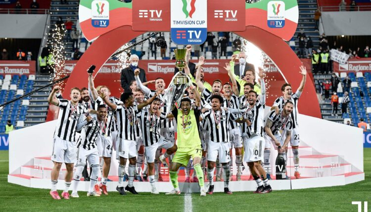 يوفنتوس يتوج بلقب كأس إيطاليا للمرة ال14