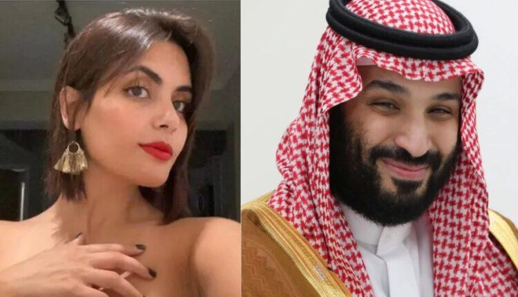 أمل الشهراني تتحدث عن عصر محمد بن سلمان