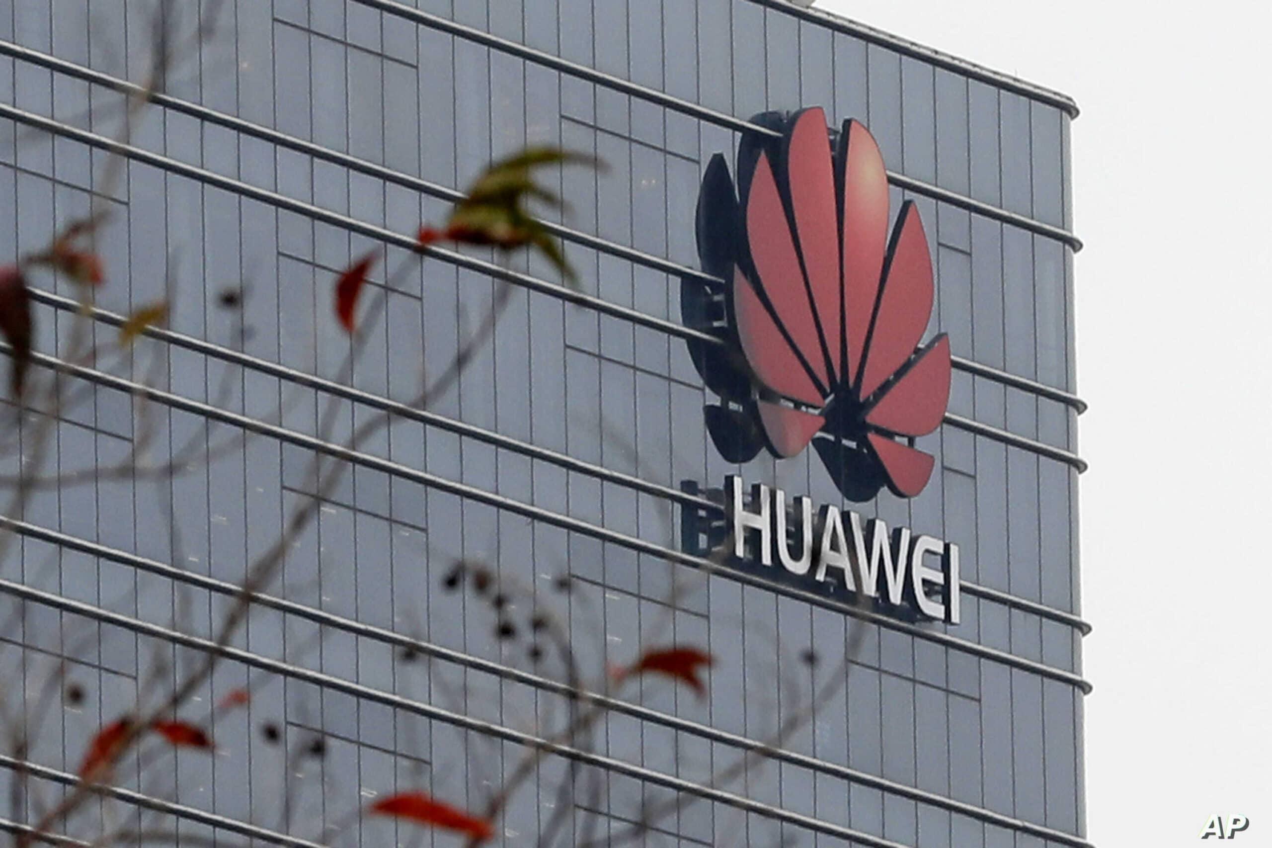 إدارة بايدن تحث الإمارات على استبعاد شركة هواوي Huawei الصينية من منظومتها للاتصالات