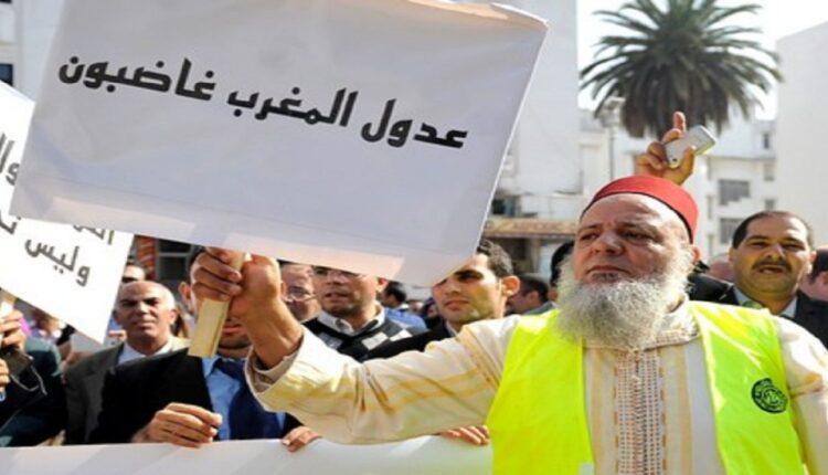 إضراب العدول في المغرب