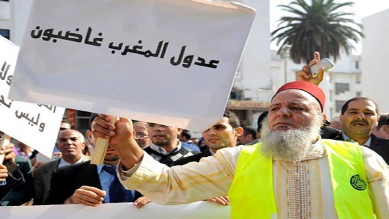 """لا عقود زواج في المغرب لأسبوع كامل بسبب """"إضراب العدول"""""""