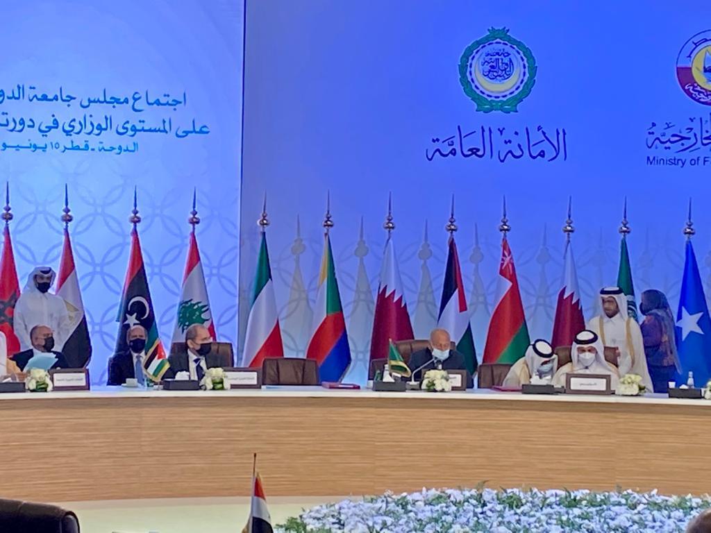 اجتماع الجامعة العربية في الدوحة