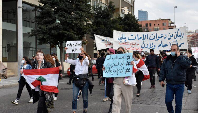 احتجاجات لبنان الشعب يقرر
