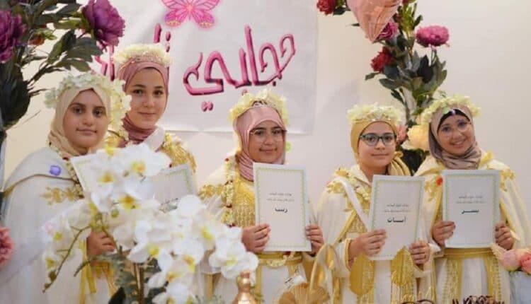ارتداء الحجاب في تونس