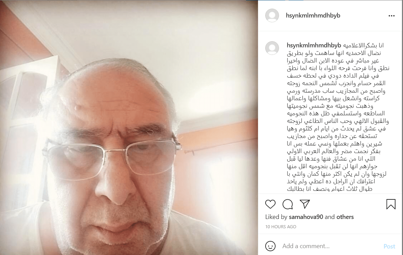 اعتذار والد حسام حبيب
