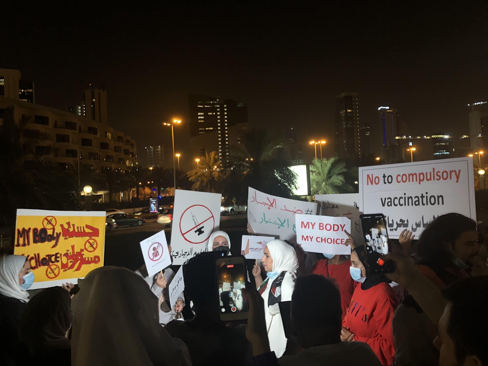 اعتصام ساحة الإرادة في الكويت