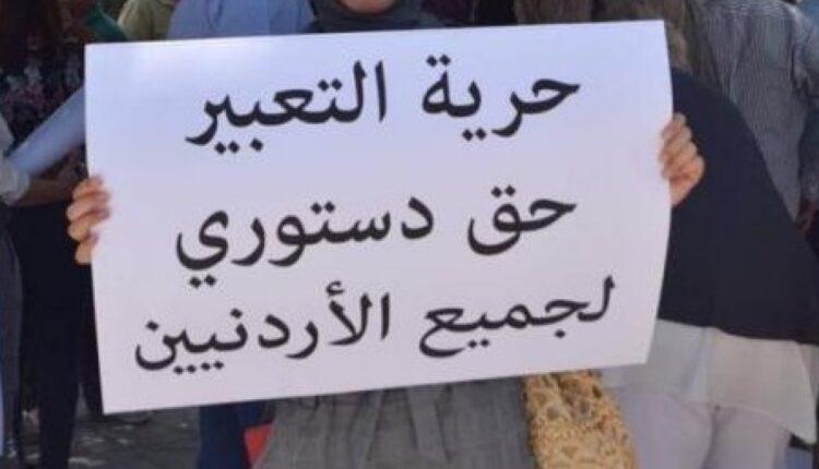 اعتقال المعلمين في الأردن