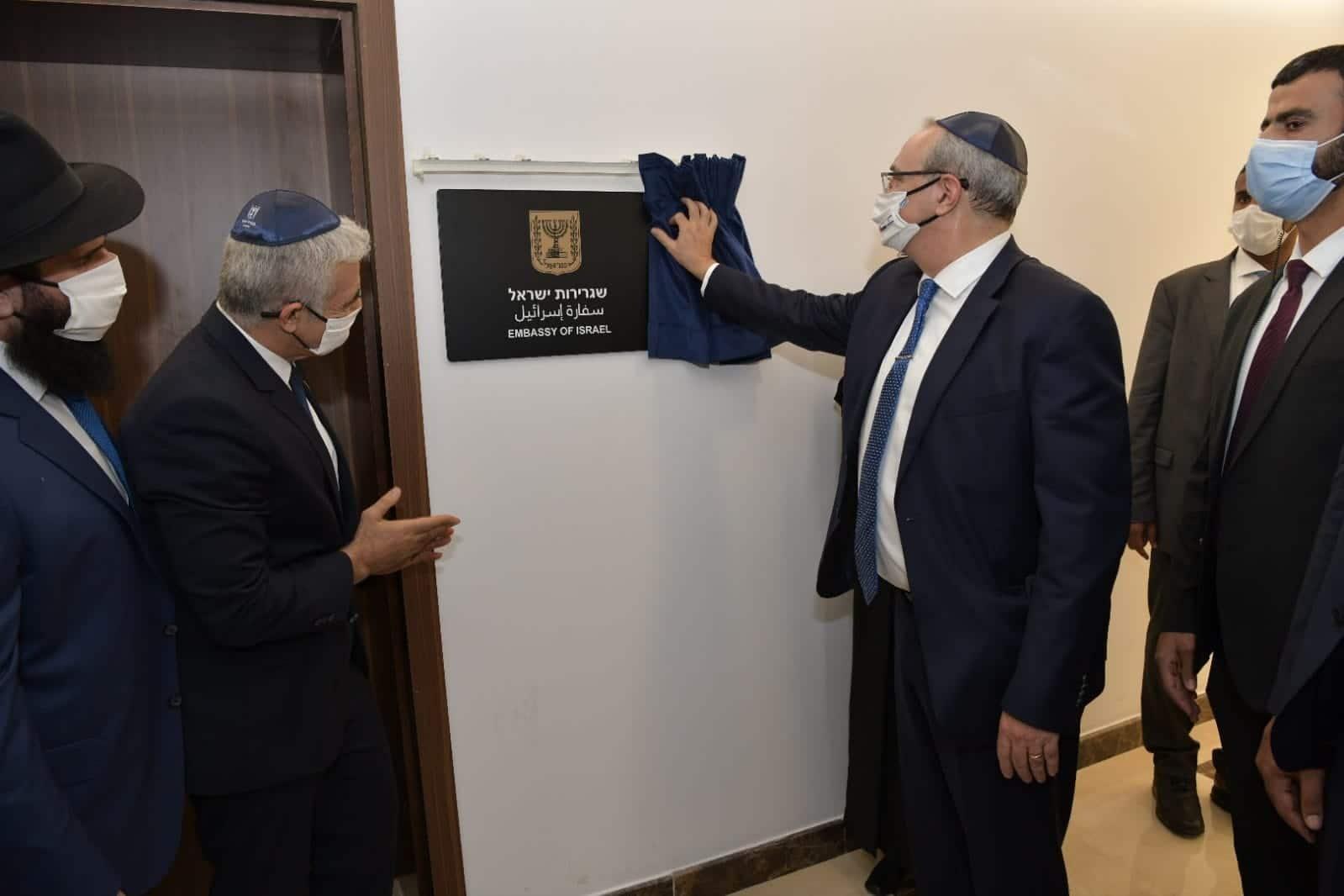 افتتاح السفارة الاسرائيلية في الإمارات