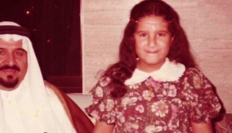 أحلام تكشف حقيقة صور الأميرة حصة ابنة الملك سلمان