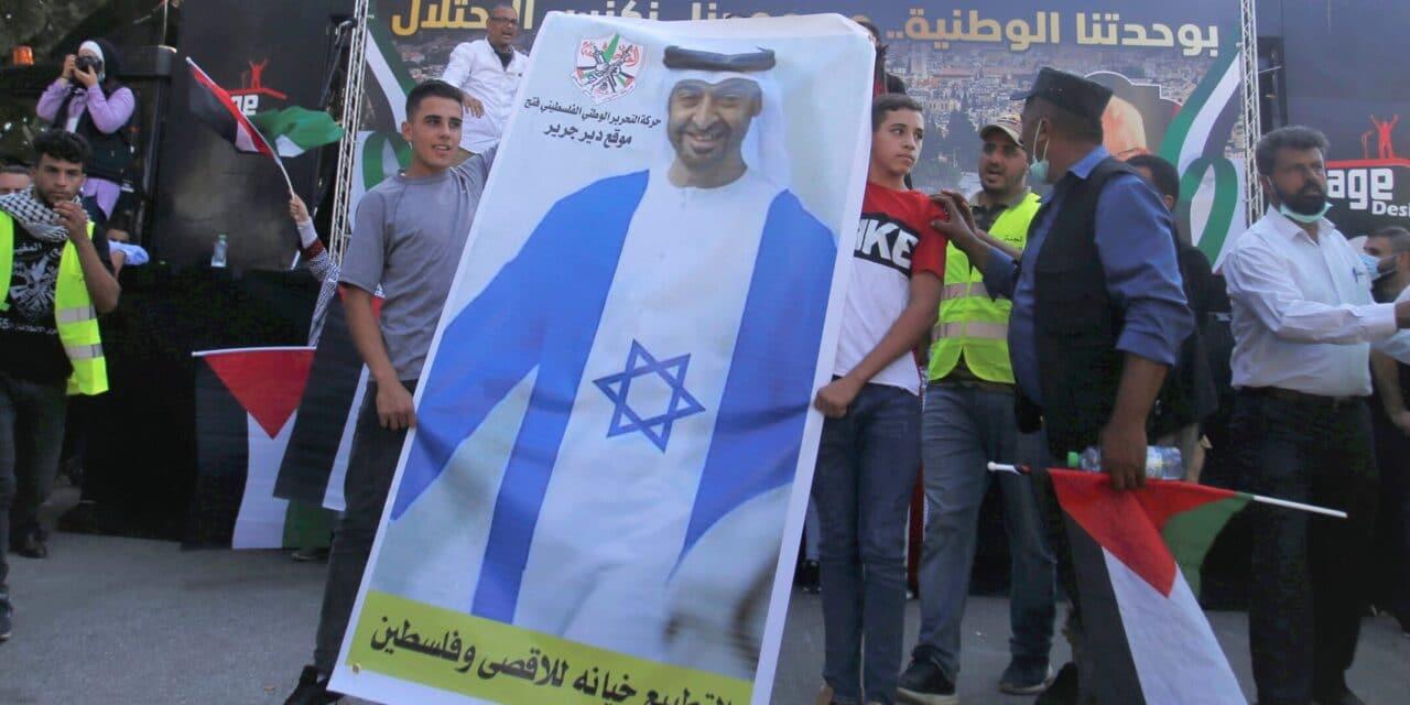 فلسطينيون غاضبون من التطبيع الاماراتي