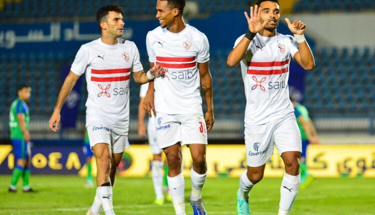 مباراة الزمالك ومصر المقاصة في كأس مصر
