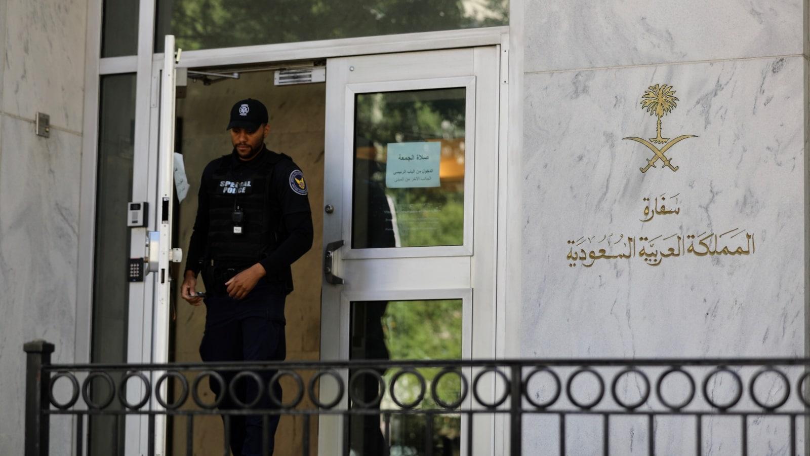 السفارة السعودية في أمريكا