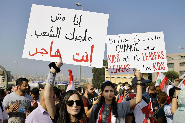 الشعب في لبنان