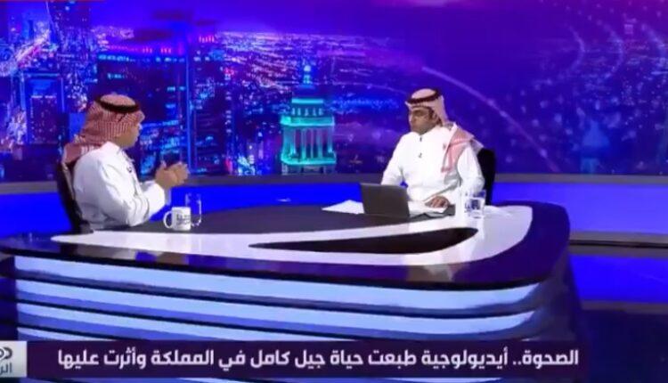 الصحوة في السعودية