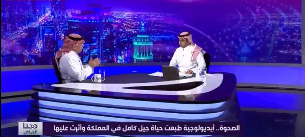 """كاتب سعودي ينتقد الصحوة في السعودية: استبدلوا كلمة """"شكراً"""" بـ """"جزاك الله خيراً"""" (فيديو)"""