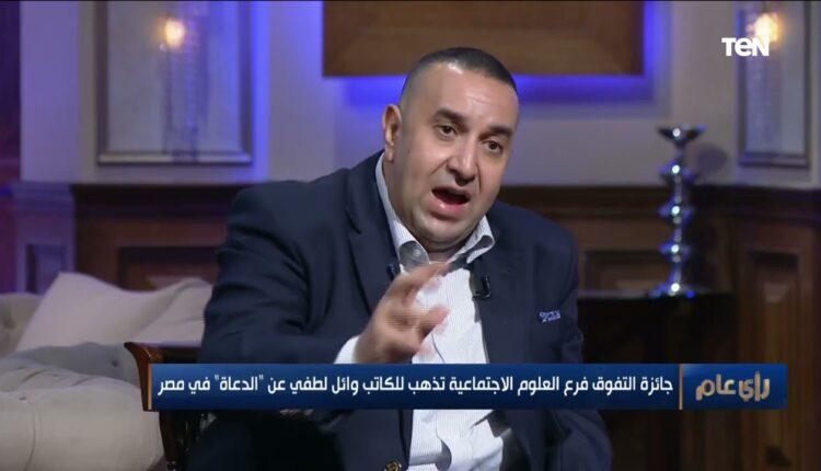 الكاتب المصري وائل لطفي يهاجم الشيخ الشعراوي