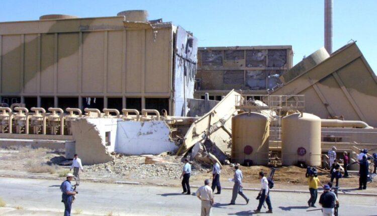 إسرائيل تقصف المفاعل النووي العراقي